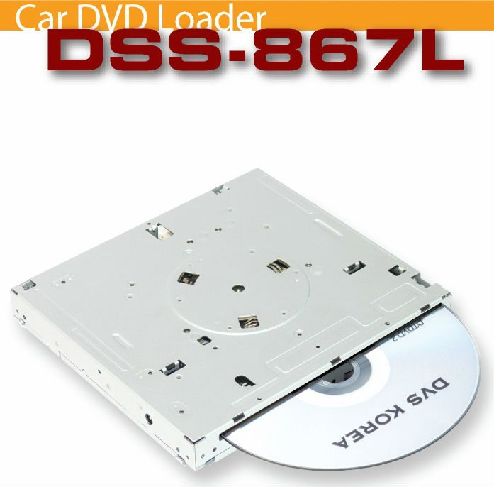 DSS-867L CAR DVD Loader