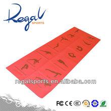 Natural fitness folding yoga mat