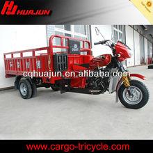 cargo tricycle/ 250cc passenger three wheel trimoto