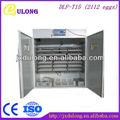 Agosto 2013 best-seller baratos incubadora automática industrial chocadeiras