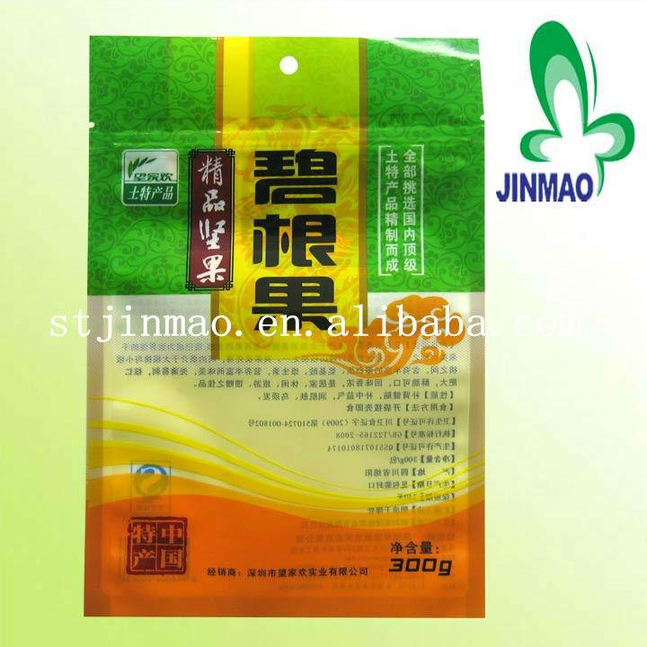 Custom resealable plastic Zipper Bags for food Packaging