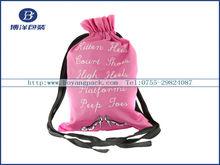 satin promotional gift bag