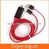 2013 Newest digital hdmi to hdtv av adapter cable for iphone 5 av cable tv out cable for samsung smart phone manufacturer