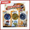 Beyblade Set,Hot Sale Beyblade Toys