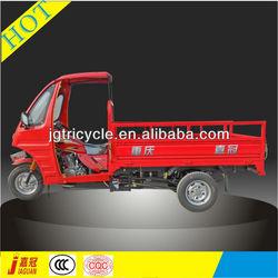 Top motorized auto rickshaw for sale