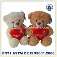 Valentine's plush bear with heart