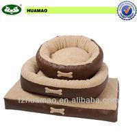 pet cushion/pet bed/accessory/cat and dog mat