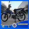 2013 Chongqing Zongshen Engine Cheap 110CC Motorcycle (SX110-13A )