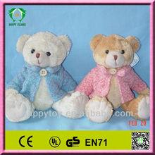 HI EN71 Valentine's day bear Specialty stuffed animals