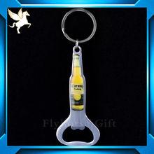 wholesale bottle opener keychain belt buckles