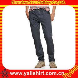 Updated imprint men s jeans tr