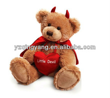 hot selling new special gift love valentine soft teddy bears conform to CE/EN71