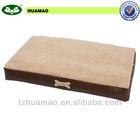 cozy pet bed/pet product/pet accessory