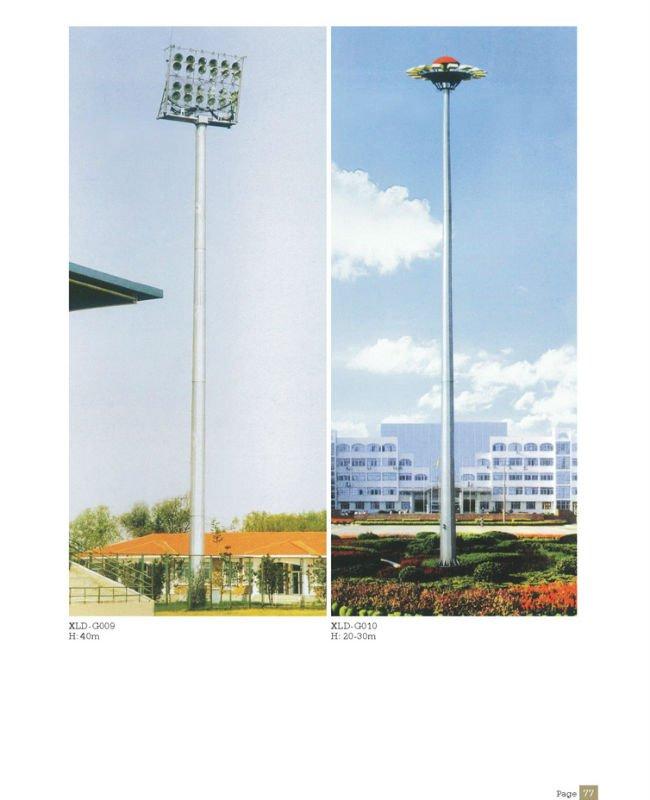 Tiang High Mast (Tiang Lampu Stadion)