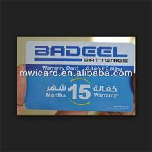 CR80 Standard Custom Printing VIP Calling Card