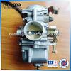 Japanese motorcycle parts carburetor ,OKO carburetor .motorcycle carburetor PE32 ,high performance carburetor hot sell !