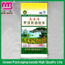 Custom vietnam 50kg pp laminated woven flour sack/pp rice bag