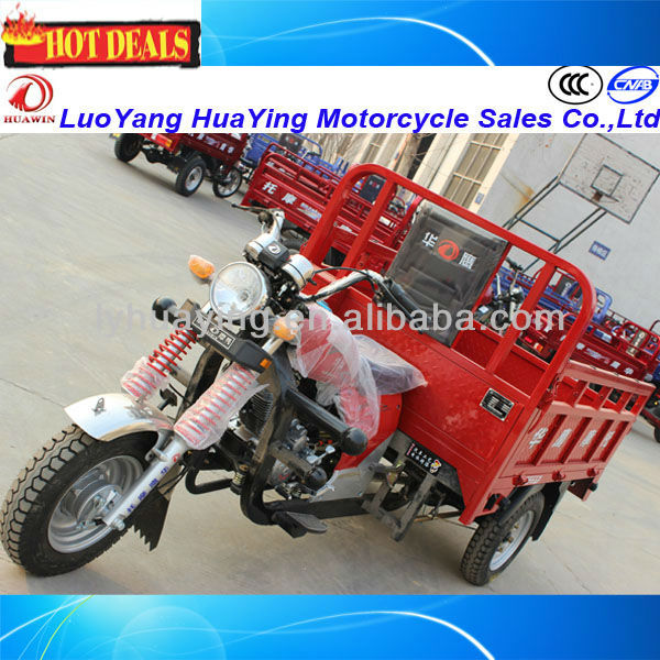 LARGE TRICYCLE