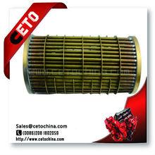 Cummins Engine NT855 Oil Cooler Core 208149