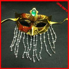 Masquerade Masks for Women