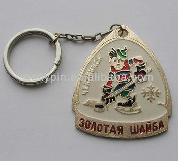 Russia Ice Hockey metal key tag