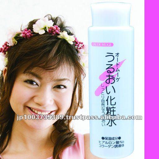Japanese Cosmetics Carambola Leaf Extract Moisturizing Lotion