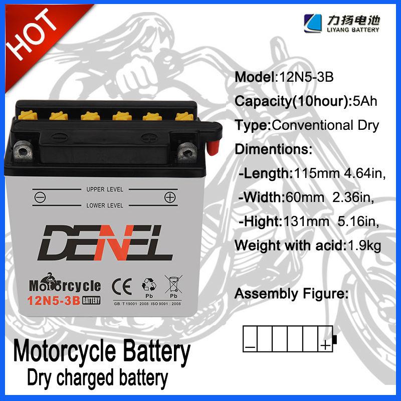 12V 5AH Motorcycle Battery.cheap motorcycle parts