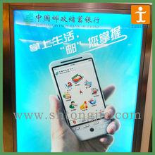 Mobile advertising board
