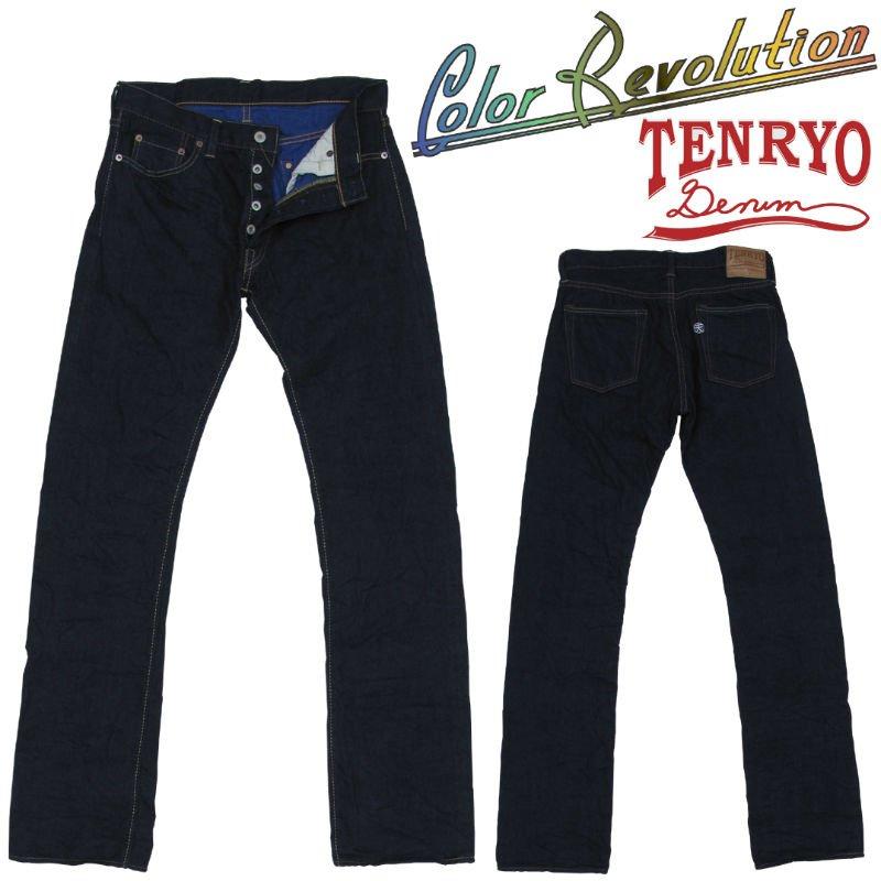 TENRYO DENIM COLOR REVOLUTION TDP005-Blue weft