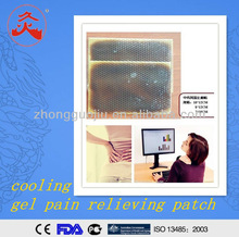 CHINESE MOXIBUSTION Magic cooling gel pain relief patch original factory chinese medicine patch