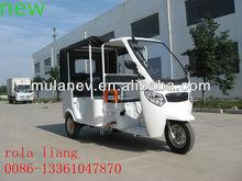 60V 1100w three wheeler tricycle on sale