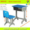 Wholesale School Furniture school student desk and chair