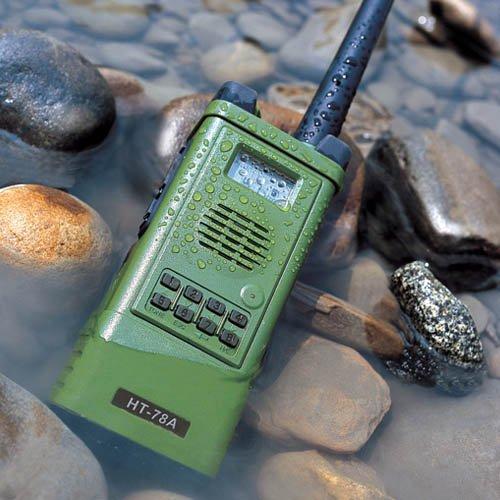 Military_Handheld_Radio.jpg