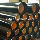 Carbon Seamless Steel Pipe/tubes