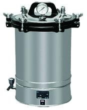 YX-280D 30L High pressure Steam Autoclave Sterilizer - pet bottle sterilizer