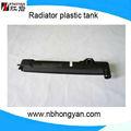 dpi 1394 2230 2206 radiador do motor do ventilador para a chrysler