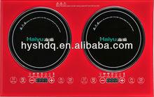 Haiyu company panasonic electric oven