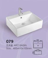 Cheap Porcelain art basin, wash basin, ceramics small size art basin, sanitary basin, toto wash basin