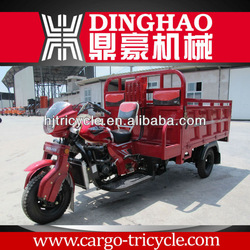 Dinghao supply suzuki type three wheel motorcycle/good performance product