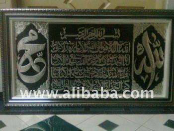 kaligrafi islami,caligraphy arabic,islamic frame
