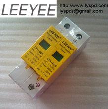 surge diverter LY1-D20