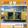 200kw diesel generator price powered by Cummins nta855