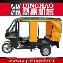 Dinghao Huju 3 wheel motorcycle pricing passenger