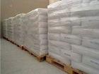 sales rutile titanium dioxide R1930(chloride process)|Rutile titanium dioxide/tio2
