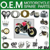 miracle carbon bike parts made in China, clutch plate, cylinder, mirror, shock absorber, OEM quality, famous brand in China