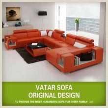 VATAR skin sofa , foshan furniture factory D1001