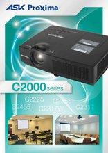 C2000 Series Projector