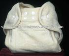 Organic Cotton Diaper