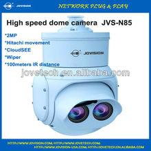 ptz IP high speed dome camera no need static IP address/no need port forwarding/no need DDNS