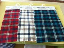 100 cotton flannel fabric plain cloth